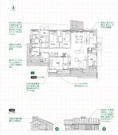 6 ヴァンガードハウス